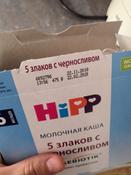 Hipp каша молочная 5 злаков со сливой и пребиотиками, с 6 месяцев, 250 г #13, Сорокина Людмила