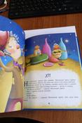 Маленький принц (ил. Л. Заннони) | Сент-Экзюпери Антуан де #1, Александра