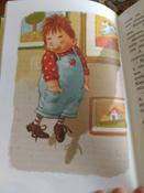Малыш и Карлсон, который живёт на крыше | Линдгрен Астрид #3, Ксения