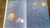 Мир и человек. Полный иллюстрированный географический атлас   Нет автора #7, Александр Т.