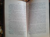 А. С. Грин. Собрание сочинений в 6 томах (комплект из 6 книг) | Грин Александр Степанович #3, Владислав