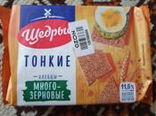 Щедрые хлебцы тонкие многозерновые, 170 г #7, Ольга Щ.