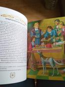 Принц и нищий   Твен Марк #13, Юрий Б.