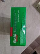 Bebi Премиум каша гречневая низкоаллергенная с пребиотиками, с 4 месяцев, 200 г #17, Смольников Иван