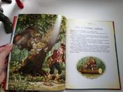 Приключения барона Мюнхаузена #59, юлия