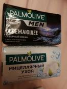 """Palmolive Мыло туалетное Palmolive Men """"Северный Океан"""", для лица и тела, освежающее, с морскими минералами, 90 г #13, Мария Л."""