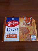 Щедрые хлебцы тонкие ржаные, 170 г #15, Наталья
