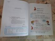 Английский язык: для детей 5-6 лет. Ч. 1. 2-е изд., испр. и перераб. | Крижановская Татьяна Владимировна #12, Анна П.