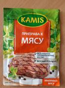 Kamis приправа к мясу, 25 г #2, Марина Т.