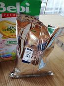Bebi Премиум каша гречневая низкоаллергенная с пребиотиками, с 4 месяцев, 200 г #10, Татьяна