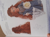Текстильные куклы. Французская коллекция. Мастер-классы и выкройки | Броссар Адриенн #3, Светлана