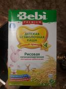 Bebi Премиум каша рисовая низкоаллергенная с пребиотиками, с 4 месяцев, 200 г #4, фаизова юлия
