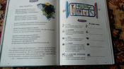 Монсики. Что такое эмоции и как с ними дружить. Важная книга для занятий с детьми | Виктория и Глеб Шиманские #8, Елена Ц.