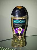 Palmolive Гель для душа Роскошь Масел с маслом Авокадо и экстрактом Ириса 250мл #64, OxC