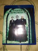 Матрица: Перезагрузка (Blu-ray) #1, Сергей Р
