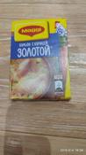 Maggi Золотой бульон с курицей, 8 кубиков по 10 г #10, Антонина С.