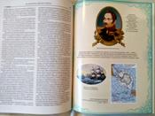 История российского флота | Нет автора #11, Константин Юрьевич