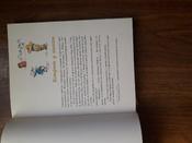 Муфта Полботинка и Моховая Борода;Муфта, Полботинка и Моховая Борода. Книги 1, 2 | Рауд Эно Мартинович #107, Ирина