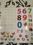 Учу цифры, формы и цвета (+ наклейки) | Писарева Елена Александровна #2, Инна