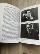 Сказка о потерянном времени. Почему Брежнев не смог стать Путиным | Хинштейн Александр Евсеевич #3, Яна