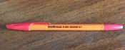 Erich Krause Ручка шариковая R-301 Orange 0.7 Stick&Grip красная 43189 #2, Анастасия