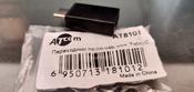 Переходник ATcom micro usb - Type-C #12, Дикой Даниил
