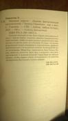 Звездные короли | Гамильтон Эдмонд Мур #1,  Алёна А.