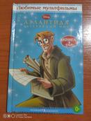 Атлантида: Затерянный мир (DVD + книга) #5, Александра