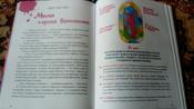 Монсики. Что такое эмоции и как с ними дружить. Важная книга для занятий с детьми | Виктория и Глеб Шиманские #5, Елена Ц.
