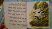 Чудесное путешествие Нильса с дикими гусями #77, Юлия