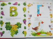 Букварь для малышей от 2-х до 5 | Бахтина Елена Николаевна #5, Яна Н.
