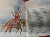 Приключения барона Мюнхгаузена (ст. изд.) | Распе Рудольф Эрих #1, Елена Антонова