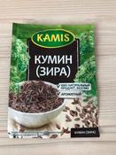 Kamis кумин (зира), 15 г #2,  Наталья