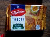 Щедрые хлебцы тонкие многозерновые, 170 г #14, Надежда