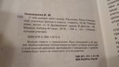 О чём думает моя голова   Пивоварова Ирина #52, Вадентина
