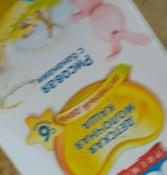 Bebi Премиум каша рисовая с бананами молочная, с 6 месяцев, 250 г #15, Александр