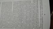 Вся кремлевская рать. Краткая история современной России | Зыгарь Михаил Викторович #6, Исадова Дарья