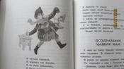 О чём думает моя голова | Пивоварова Ирина #43,  Анна Владимировна
