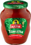 Дядя Ваня томаты в томатном соке неочищенные, 680 г #7, Григорий