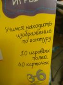 Дрофа-Медиа Развивающая игра Путаница #3, Наталья