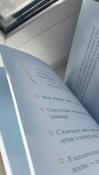 Путешествие к мечте. Блокнот для планов, желаний, решений #11, Олеся Ф