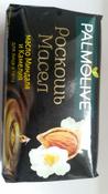 Мыло туалетное Palmolive Роскошь Масел с маслом Миндаля и Камелии, 90 г #6, К Анна