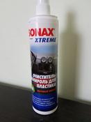 """Очиститель-полироль Sonax """"Xtreme"""", для пластика, с матовым эффектом, 300 мл #1, Сергей"""