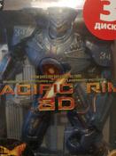 Тихоокеанский рубеж: Коллекционное издание 3D и 2D (3 Blu-ray) #15, Евгений