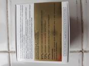 Крем для лица ночной L'Oreal Paris Возраст эксперт 45+, против морщин, лифтинг-уход, 50 мл #8, Ирина