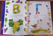 Букварь для малышей от 2-х до 5 | Бахтина Елена Николаевна #13, Татьяна
