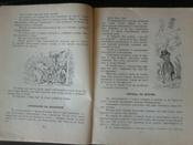Приключения барона Мюнхаузена #35, Ольга