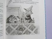 Чудесное путешествие Нильса с дикими гусями #165, ПД УДАЛЕНЫ