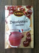 """Кисель Kamis """"Вишневый"""" моментального приготовления, 30 г #3, Роман"""