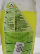 """Очиститель для унитазов """"Frosch"""", с ароматом лимона, 750 мл #1, Соболева В."""